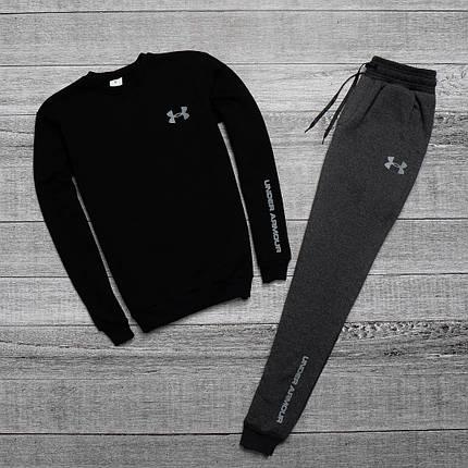 Костюм спортивный Under Armor черный с цветом антрацит топ реплика, фото 2