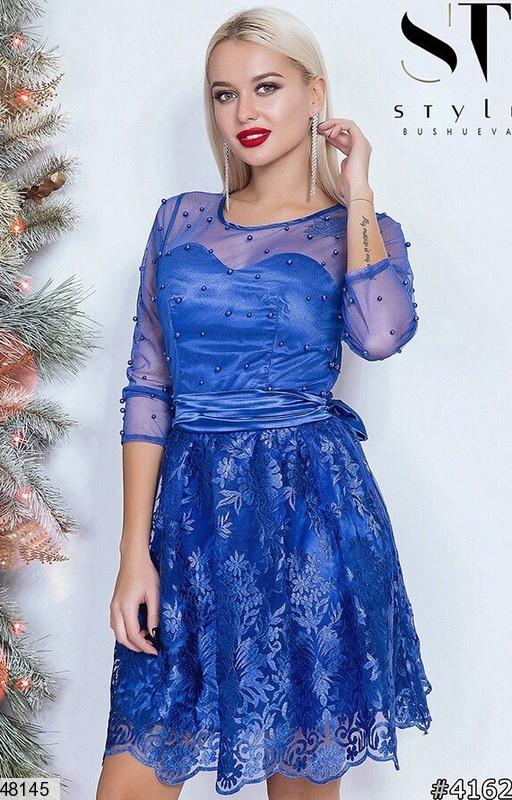 Нарядное платье мини юбка солнце клеш рукав три четверти верх с бусинами электрик