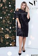 Роскошное бархатное платье с 48 по 52 размер, фото 1