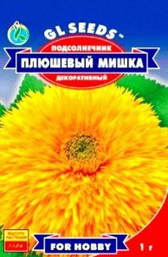 Подсолнечник Плюшевый мишка - 1г - Семена цветов