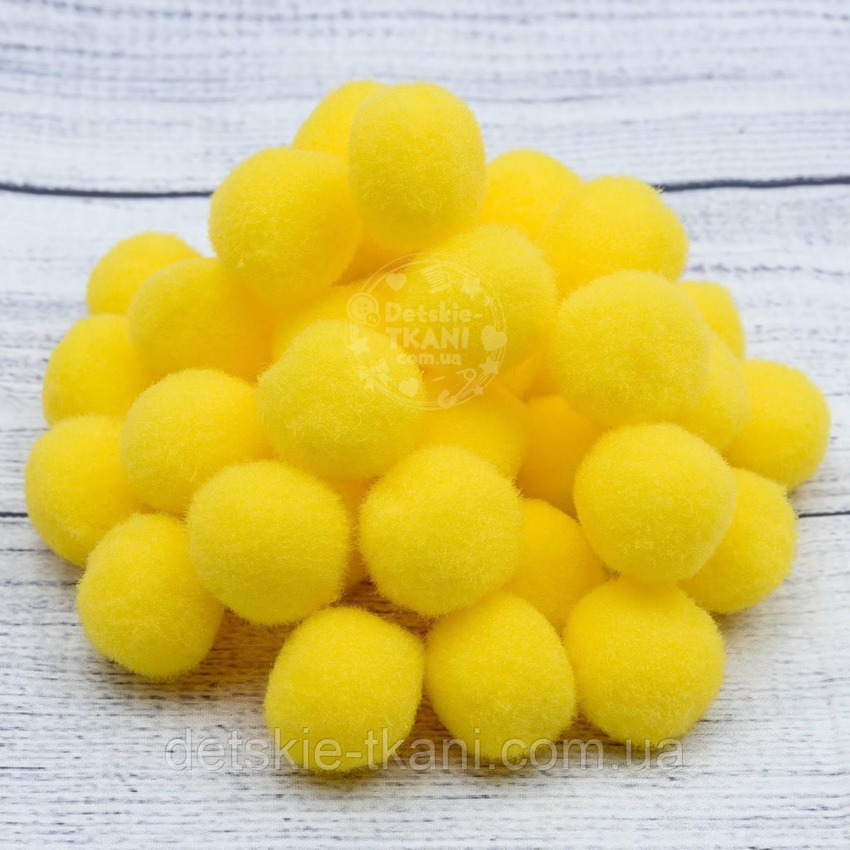 Плюшевые помпоны  жёлтого цвета 20 мм, упаковка 20 шт