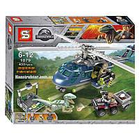 "Конструктор SY 1079 ""Погоня за Блю на вертолёте"" 433 детали. Аналог Lego Jurassic World 75928, фото 1"