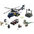 "Конструктор SY 1079 ""Погоня за Блю на вертолёте"" 433 детали. Аналог Lego Jurassic World 75928, фото 5"