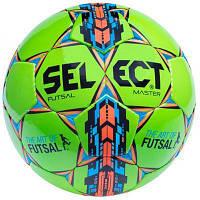 Мяч для футзала Select Futsal Master IMS