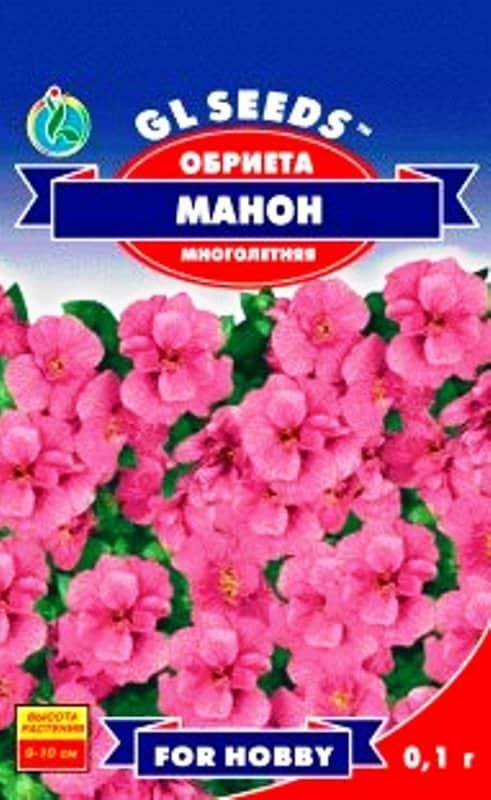 Обриета Манон розовая - 0.1г - Семена цветов