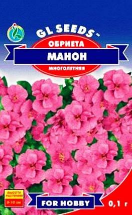Обриета Манон розовая - 0.1г - Семена цветов, фото 2