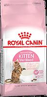 Корм для стерилизованных котят до 12 мес Royal Canin Kitten Sterilized
