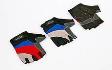 """Перчатки для фитнеса """"ZELART"""" разноцветные"""
