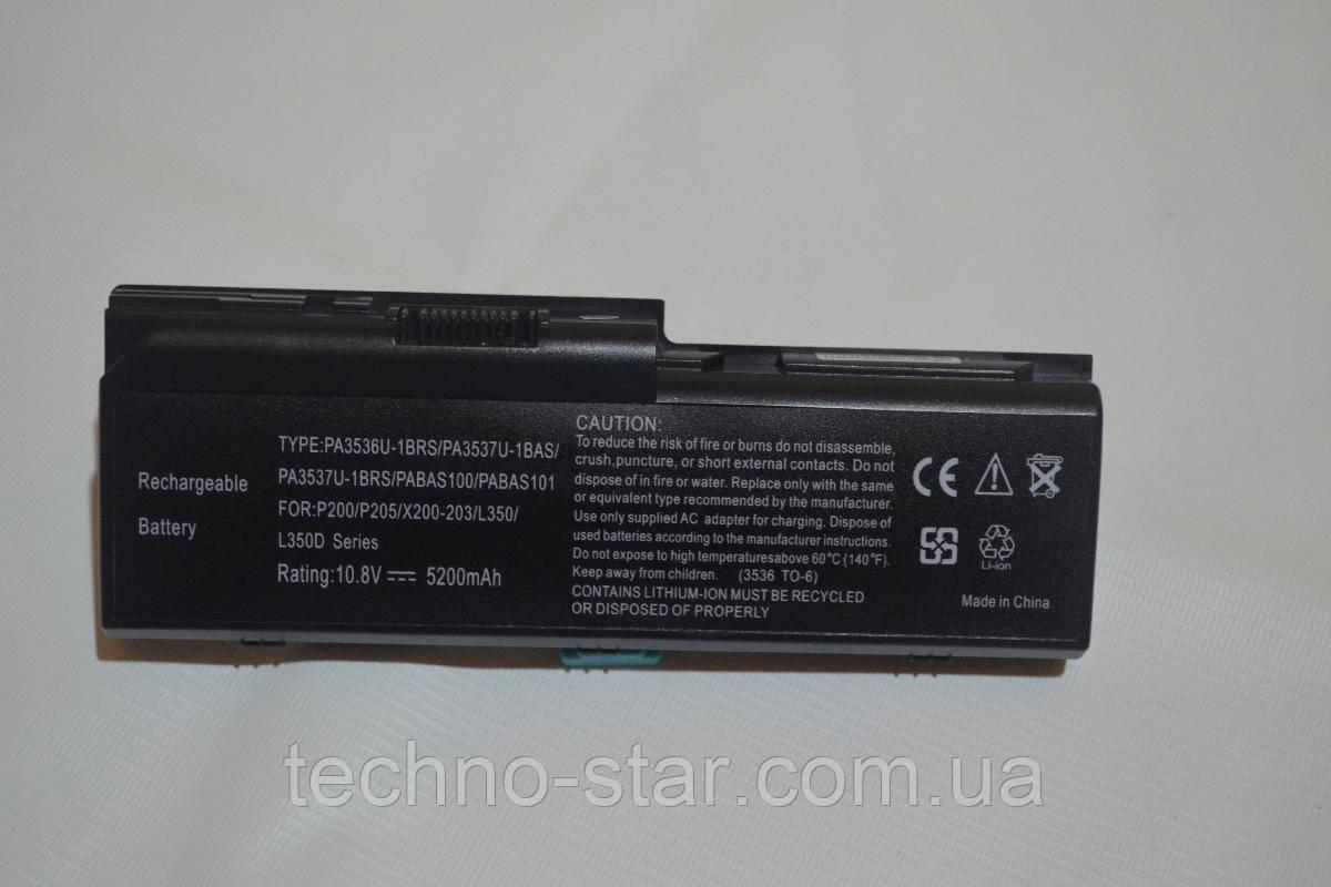 Аккумулятор Toshiba P200 P205 P300 X200 X205 L350 L350D L355 PA3536U-1BRS PA3537U-1BRS/1BAS PABAS100