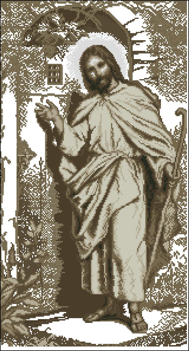 Ісус стукає в двері С-209(атлас) f935c214d033d