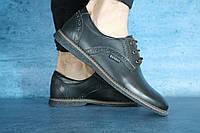 Повседневная обувь Zangak з2 (весна-осень, мужские, кожа, черный)