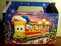 """Красочная Новогодняя картонная коробка для конфет на 200-300 грм """"Потяг"""""""