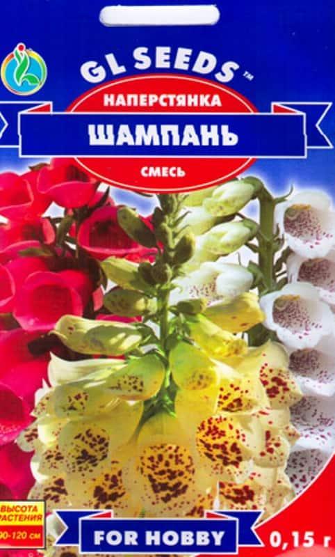 Наперстянка Шампань - 0.15г - Семена цветов