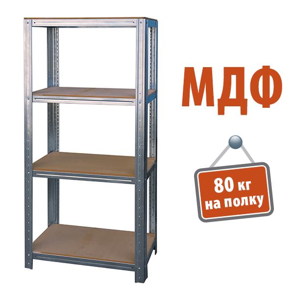 Металлический оцинкованный стеллаж полки 700х300 МДФ на склад балкон подвал гараж для дома хозяйства кладовки