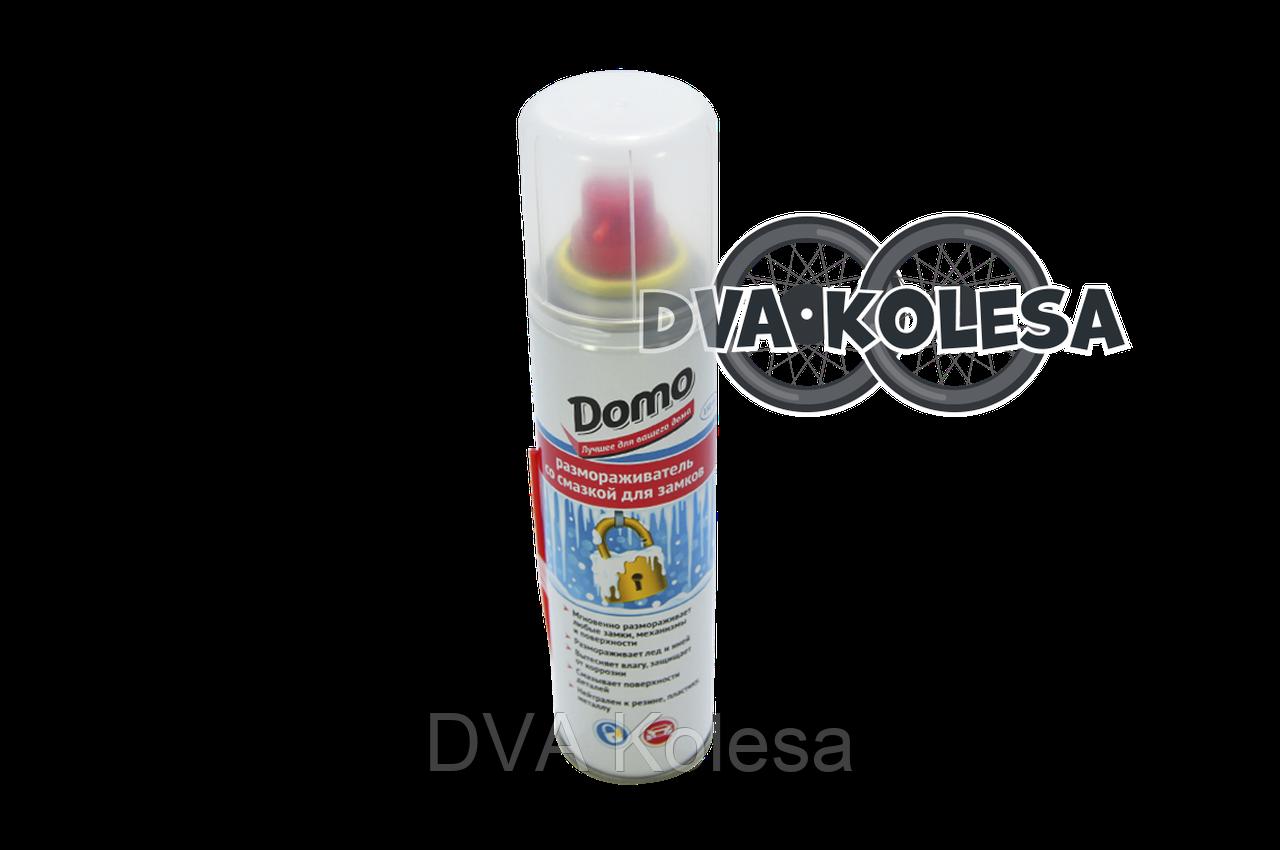 Размораживатель со смазкой для замков DOMO 150 мл