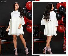 Платье плиссе шифон 61518