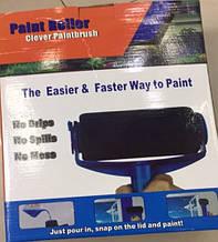 Валик для фарбування Paint Reller
