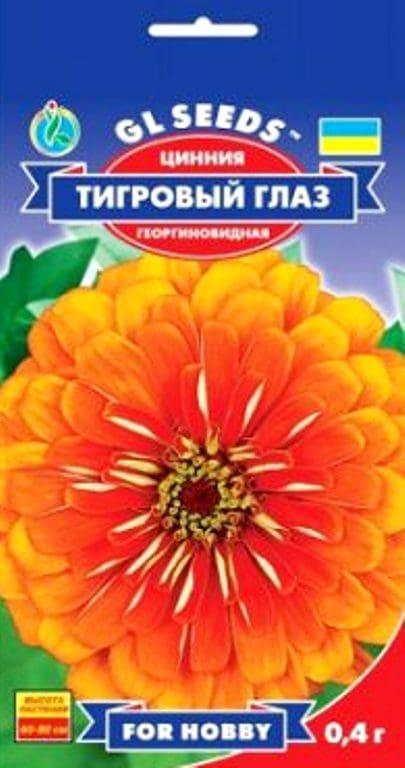 Цинния Тигровый глаз - 0.4г - Семена цветов
