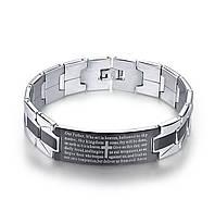 Наручный браслет с молитвой из нержавеющей стали «Amen» (серый), фото 1