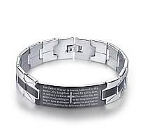 Наручный браслет с молитвой из нержавеющей стали «Amen» (серый)