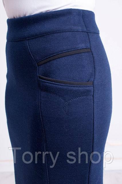 Женская плотная теплая трикотажная юбка , синего цвета