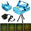 Лазерный проектор-мини , фото 4