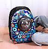 Рюкзак переноска для котов и собак мелких пород CosmoPet Doraemon