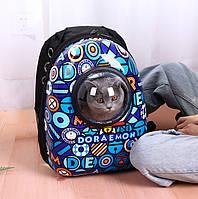 Рюкзак переноска для котов и собак мелких пород CosmoPet Doraemon, фото 1