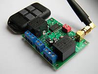 2-х канальное радиоуправление, дистанционное управление, радиореле
