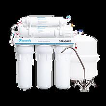 Фильтр обратного осмоса Ecosoft Standard с минерализатором