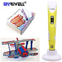 3D Ручка для детей Оригинальная 3Д Myriwell RP-100B Pen с LCD дисплеем второго поколения желтая