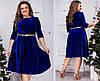 """Платье больших размеров """" Бархат """" Dress Code"""