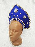Новогодняя корона, фото 5
