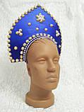 Новогодняя корона, фото 2
