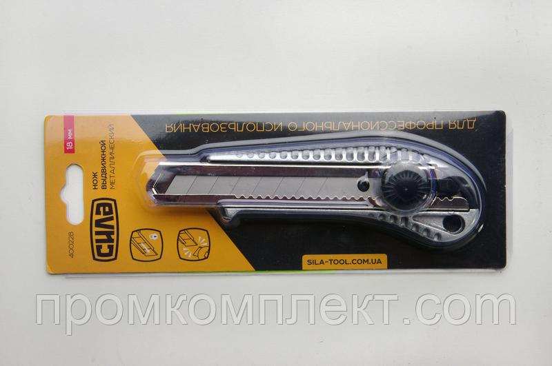 Нож выдвижной 18мм металлический, обрезиненный, винтовой замок