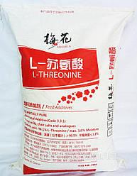 Аминокислота Треонин кормовой 98%( фасовка25 кг),кормовая добавка