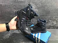 Мужские зимние ботинки на меху в стиле Adidas Climaproof, темно-синие. Код товара Д - 6852