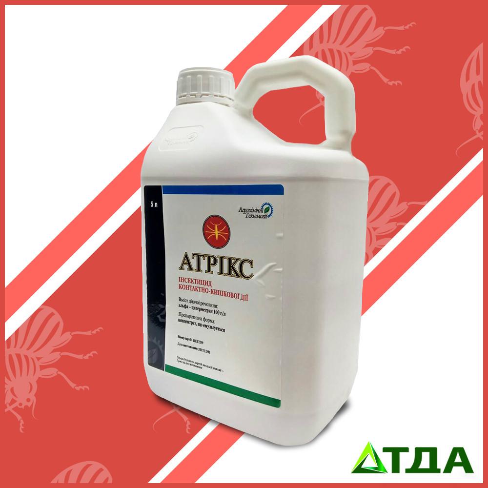 Атрикс инсектицид  (Фастак, Фас, Фатрин)