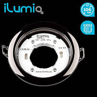 Светильник встр. кругл. Ilumia 050 RL-GX53-90-black под лампу GX53, 105мм