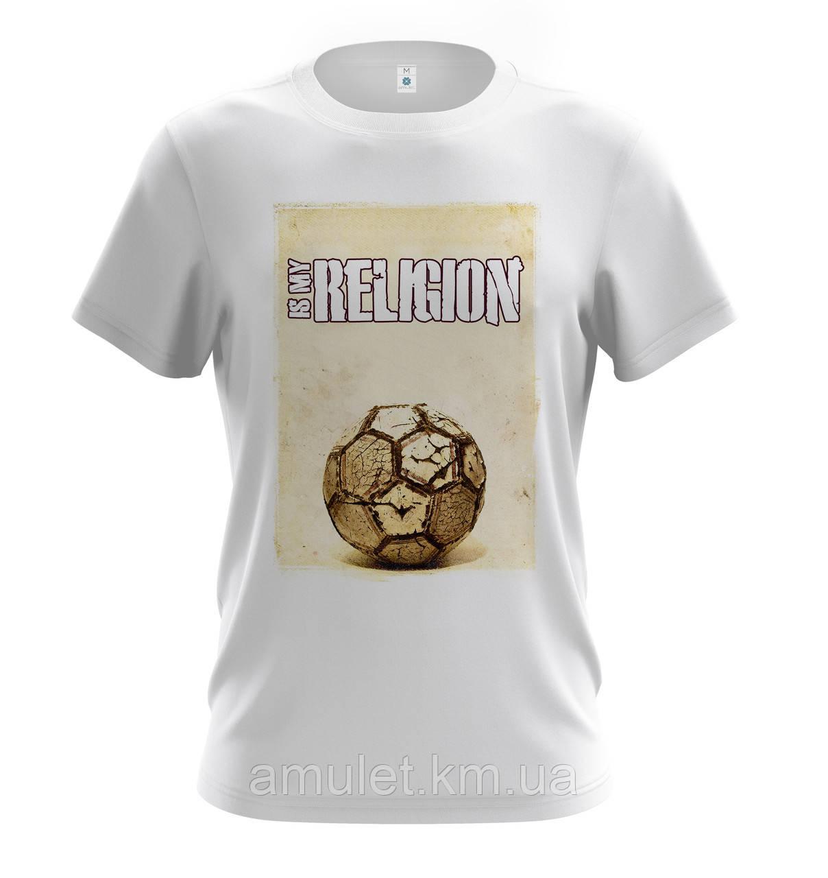 "Мужская молодежная футболка   ""Football - Its my religion"""