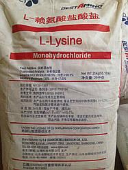 Лизин моногидрохлорид 98% (фасовка 25 кг)