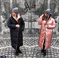 Женская Зимняя Длинная КУРТКА двухсторонняя Тёплая *Зефирка* , фото 1