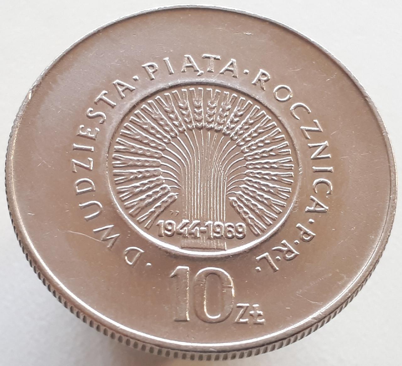 Польша 10 злотых 1969 - 25 лет с момента образования Польской Народной Республики