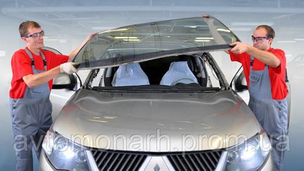 Замена (установка) автостекол: лобовго стекла, ветрового стекла, бокового стекла, заднего стекла - Авто Монарх в Харькове