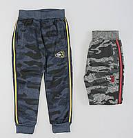 Спортивные брюки с начесом для мальчиков Sincere оптом, 98-128 pp.