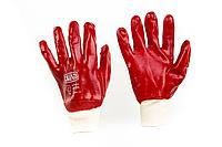 Перчатки с ПВХ покрытием р10 (красные манжет с подвесом/хедером)