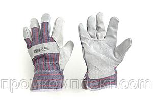 Перчатки комбинированные замшевые р10,5 (стандарт)