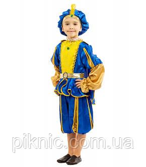 Детский костюм Принц, Паж для детей 6,7,8, 9, 10 лет. Карнавальный для мальчиков. Синий, фото 2