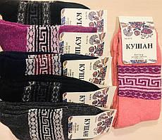 Носки женские термо, шерсть, ангора с махрой КУШАН размер 37-41, ассорти 5518
