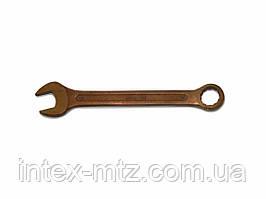 Ключ комбинированный взрывобезопасный 13х13 ВБ-3